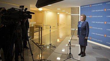 В.Матвиенко осоциально-экономическом блоке Послания Президента