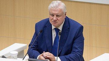 Выступление С. Миронова наторжественном заседании Совета Федерации, посвященном 25-летию палаты