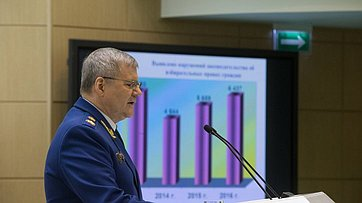 Доклад генепрокурора РФ Ю.Чайки осостоянии законности иправопорядка вРоссии