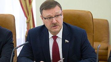 К. Косачев провел парламентские слушания на тему «Повестка дня ООН в области развития на период после 2015 года: практические аспекты реализации»