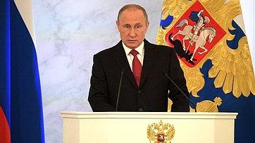 Послание В. Путина Федеральному Собранию