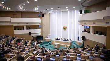 460-е заседание Совета Федерации. Запись трансляции от11июня 2019года