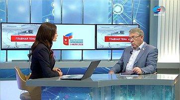 Валерий Рязанский. Общероссийское голосование 2020