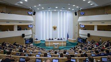 462-е заседание Совета Федерации. Запись трансляции от10июля 2019года