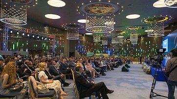 Пленарное заседание V Международного гуманитарного Ливадийского форума. Запись трансляции от5июня 2019года