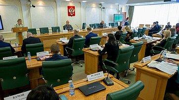 Парламентские слушания Комитета СФ поконституционному законодательству игосударственному строительству. Запись трансляции от30марта 2018г