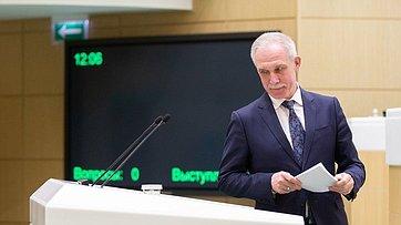 Входе «Часа субъекта РФ» вСФ выступили руководители органов власти Ульяновской области