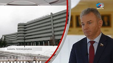 И. Каграманян отелемедицине иобитогах заседания Совета поразвитию цифровой экономики