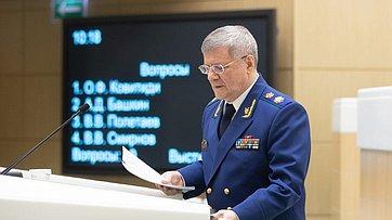 Выступление Генерального прокурора РФ Юрия Чайки