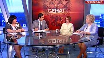 Бэби-боксы. Программа «Сенат» телеканала «Россия 24»