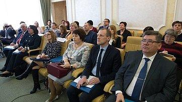 Парламентские слушания Комитета СФ понауке, образованию икультуре. Запись трансляции от5апреля 2018г