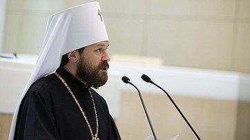 Входе «Времени эксперта» вСФ выступил митрополит Волоколамский Иларион
