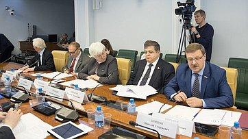 «Круглый стол» Комитета Совета Федерации помеждународным делам. Запись трансляции от20апреля 2018г