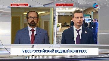 Д. Кузьминобитогах IV Всероссийского водного конгресса иразвитии Обь-Иртышского бассейна