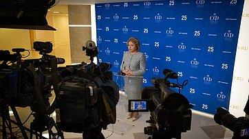 Подход Председателя СФ В.Матвиенко врамках 460-го заседания Совета Федерации