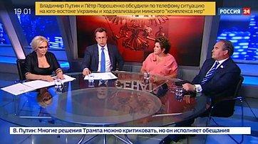 Соотечественники зарубежом. Программа «Сенат» телеканала «Россия 24»