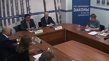 Пресс-конференция: «Итоги VII Невского международного экологического конгресса»