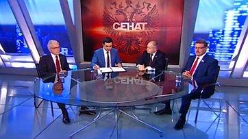 Межпарламентское сотрудничество. Программа «Сенат» телеканала «Россия 24»