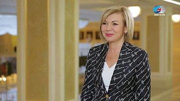 Елена Зленко. Организация горячего питания вшколах— готовность регионов