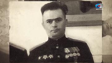 И. Умаханов: Отец в1945-м дошел доБерлина