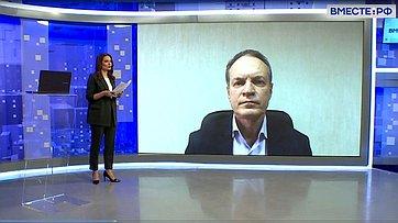 А. Башкин повопросу вида нажительство вРоссии вобмен наинвестиции