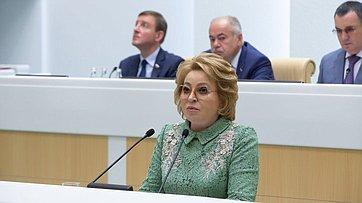 Выступление В. Матвиенко на441-м заседании Совета Федерации