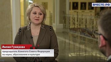 Лилия Гумерова обответственных соцсетях
