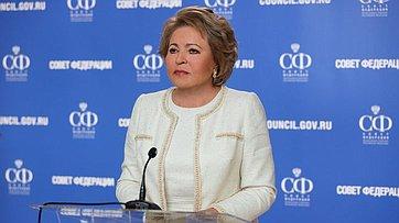 Валентина Матвиенко опредварительных итогах голосования попоправкам кКонституции РФ