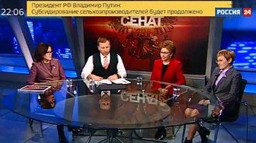 Ороли женщин вразвитии экономики. Передача «Сенат» телеканала «Россия 24»