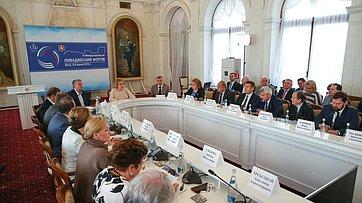 В. Матвиенко напленарном заседании IV Международного Ливадийского форума