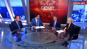 Юбилей полета вкосмос. Программа «Сенат» телеканала «Россия 24»