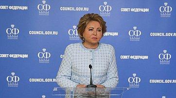 Валентина Матвиенко прокомментировала итоги встречи членов верхней палаты парламента сглавой российского государства
