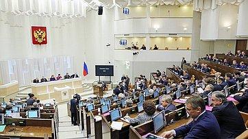 326 заседание Совета Федерации (ч.1)