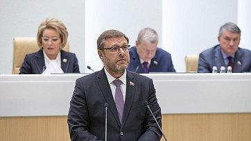 Совет Федерации принял Заявление оситуации, связанной сроссийским участием вПарламентской ассамблее Совета Европы