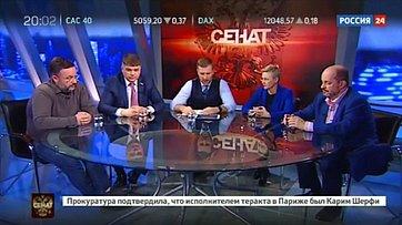 Безопасность детей вИнтернете. Программа «Сенат» телеканала «Россия 24»