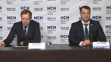 Андрей Кутепов иЭдуард Исаков приняли участие впресс-конференции «ЧМ-2018: итоги проверки городов-участников» впресс-центре Национальной Службы Новостей