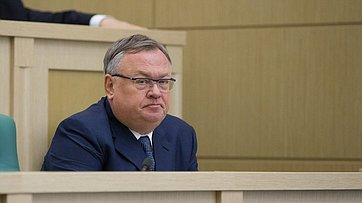 Выступление президента— председателя правления Банка ВТБ Андрея Костина на403-м заседании СФ