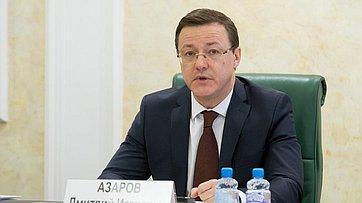 Выступление Д. Азарова напарламентских слушаниях вСФ натему «Актуальные задачи развития моногородов»