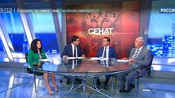Дни регионов вСовете Федерации. Программа «Сенат» телеканала «Россия 24»