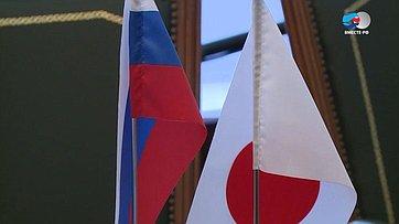 СФ надеется научастие в137-ойассамблее МПС представительной делегации Японии