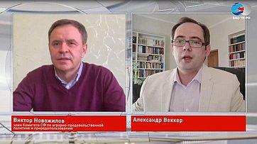 В. Новожилов омерах поборьбе скоронавирусом иситуации вАрхангельской области