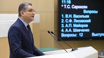 Выступление Председателя Коллегии Евразийской экономической комиссии Тиграна Саркисяна на422-м заседании Совета Федерации