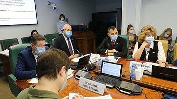 Расширенное заседание Комитета СФ посоциальной политике. Запись трансляции от6 октября 2020года