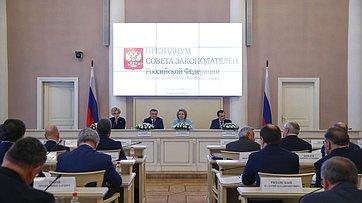 Выступление В. Матвиенко назаседании Президиума Совета законодателей