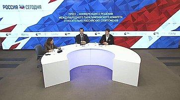 Эдуард Исаков принял участие впресс-конференции, посвященной решению Международного паралимпийского комитета относительно российских спортсменов впресс-центре МИА «Россия сегодня»