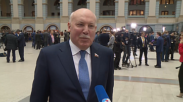 Д. Мезенцев оПослании Президента РФ