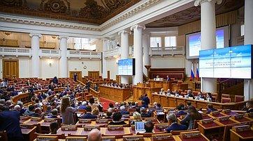 Заседание Совета законодателей. Запись трансляции от24апреля 2019года
