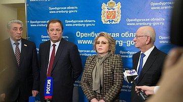 В. Матвиенко оперспективах развитияОренбургской области