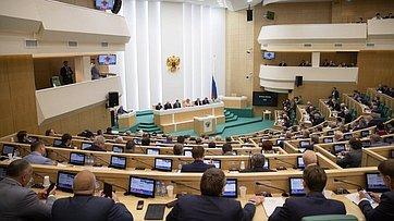 464-е заседание Совета Федерации. Запись трансляции от26июля 2019года