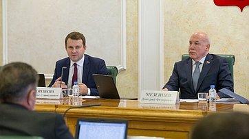 Заседание Комитета СФ поэкономической политике. Запись трансляции от1 октября 2018г